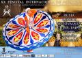Presentación del XX Festival Internacional de Folklore de la Villa de Ingenio 'Muestra Solidaria de los Pueblos' y del II Campus Universitario de Etnografía y Folklore de Canarias